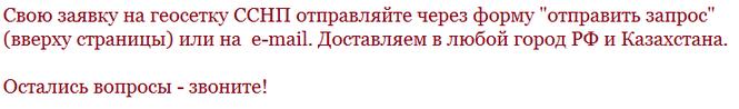сснп 50